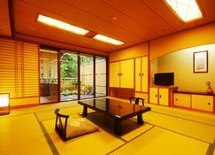 Shoenso Hozugawatei - Kameoka - Παροχές δωματίου