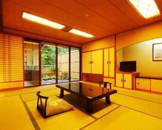 Shoenso Hozugawatei - Kameoka - Zimmerausstattung