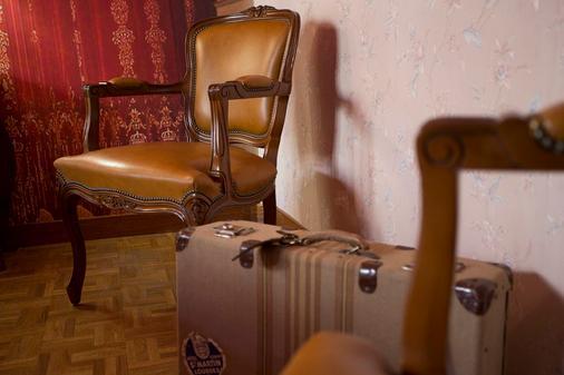 馬德里劇院休閒飯店 - 馬德里 - 客房設備