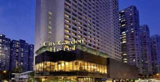 City Garden Hotel - Hong Kong - Edificio