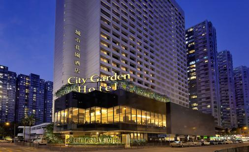 City Garden Hotel - Hong Kong - Building