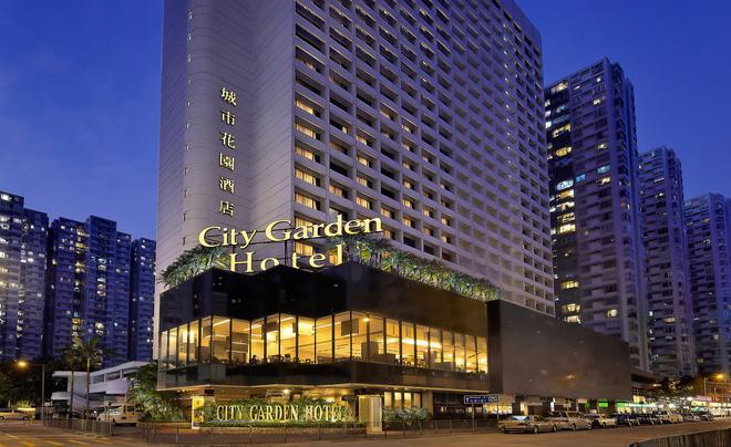 City Garden Hotel - Hong Kong - Building