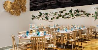 City Garden Hotel - Hong Kong - מסעדה