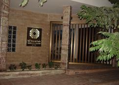 Hotel Ki' Kuxtah - Taganga - Edifício