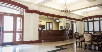 Hotel Francisco De Aguirre - La Serena - Lobby