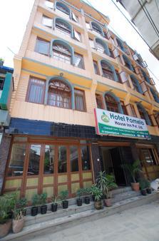 Hotel Pomelo House - Kathmandu - Building