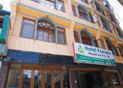 Hotel Pomelo House - Katmandú - Edificio