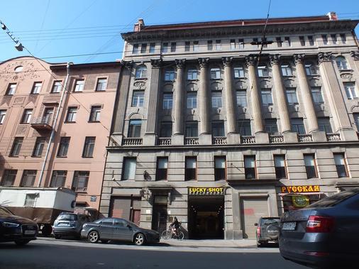 Cozy Place - Saint Petersburg - Building