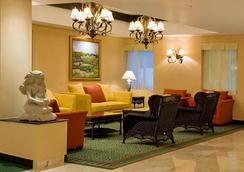 Courtyard by Marriott Cancun Airport - Cancún - Lobby