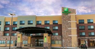 Holiday Inn Hotel & Suites Denver Tech Center-Centennial, An IHG Hotel - Centennial