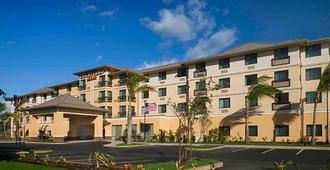 Courtyard by Marriott Maui Kahului Airport - Kahului