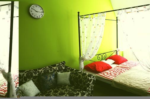 Freddie Next to Mercury - Bratislava - Bedroom