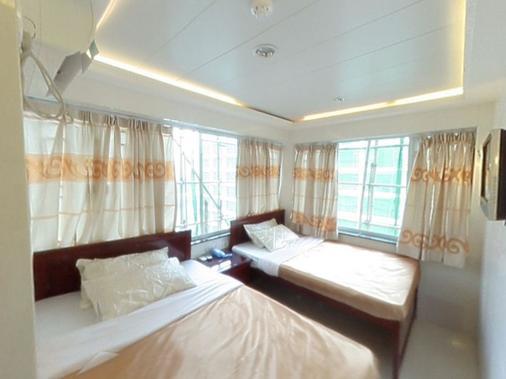 Cosmic Guest House - Hong Kong - Phòng ngủ