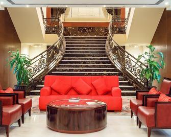 Sahara Beach Resort & Spa - Sharjah - Lounge