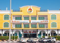 Sahara Beach Resort & Spa - Sharjah - Edificio