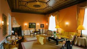 布拉格皇宮藝術酒店 - 布拉格 - 布拉格 - 客廳