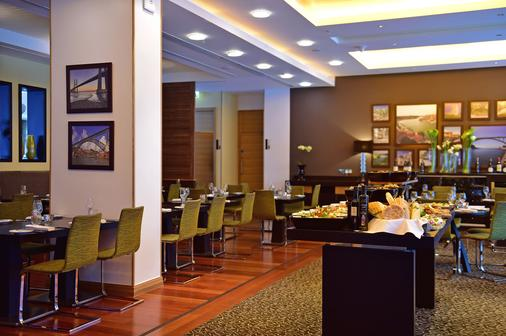Pestana Chelsea Bridge Hotel & Spa - London - Buffet