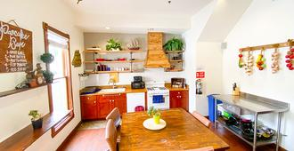 Ith Adventure Hostel San Diego - סן דייגו - מטבח