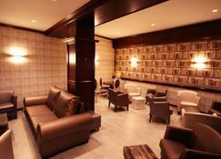 比利牛斯酒店 - 安道爾城 - 安道爾城 - 休閒室