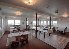 Hotel Hafnarfjall - Borgarnes - Restaurant