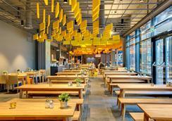 Meininger Hotel Amsterdam City West - Amsterdam - Ravintola