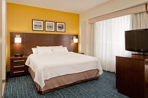 波士頓後灣芬威萬豪長住酒店 - 波士頓 - 波士頓 - 臥室