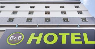 B&b Hotel Modena - Módena - Edificio