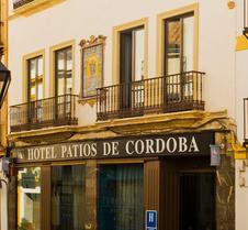 歐洲之星科爾多瓦庭院酒店 - 科多瓦