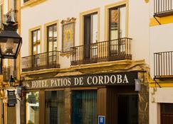 Hotel Eurostars Patios De Córdoba - Córdoba - Gebäude