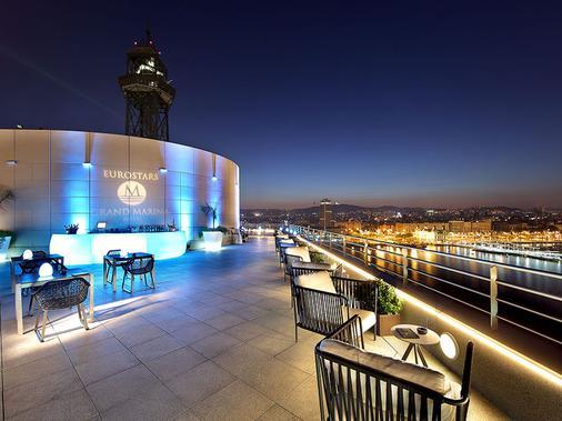 Eurostars Grand Marina - Barcelona - Bar