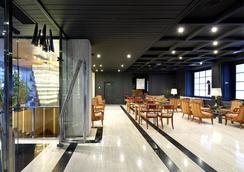 Hotel Puerta de Burgos - Burgos - Lounge