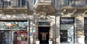 歐洲之星 BCN 設計酒店 - 巴塞隆拿 - 巴塞隆納 - 建築