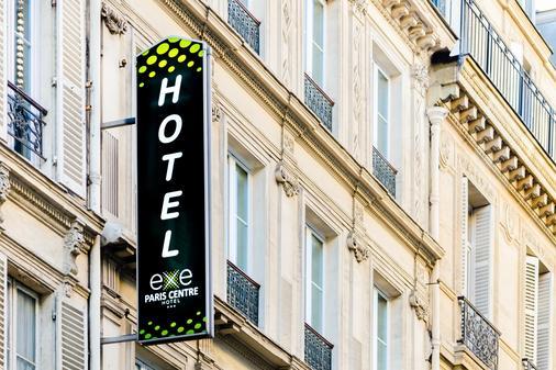 巴黎中心埃克斯酒店 - 巴黎 - 巴黎 - 建築