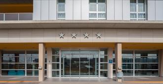 阿拉貢國王費爾南多二世水療酒店 - 薩拉戈薩 - 薩拉戈薩
