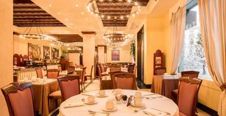 Eurostars Las Claras - Σαλαμάνκα - Εστιατόριο
