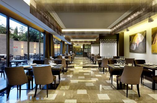 華盛頓歐文歐洲之星酒店 - 格拉納達 - 格拉納達 - 酒吧