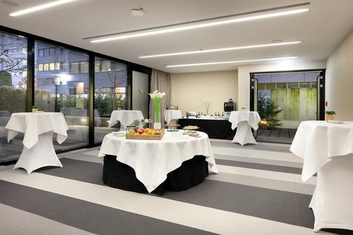Eurostars Book Hotel - Munich - Banquet hall