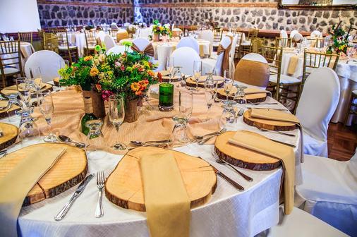 安地瓜城門酒店 - 安地瓜古城 - 危地馬拉安地瓜 - 宴會廳