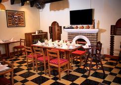 Regis Hotel & Spa - Panajachel - Εστιατόριο