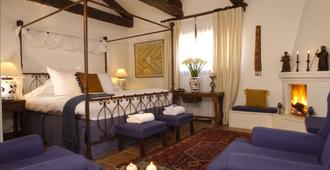 恩坎塔達之家 - 安地瓜古城 - 危地馬拉安地瓜 - 臥室