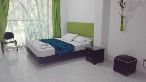 Ayenda 1230 Paradise Lleras - Medellín - Habitación