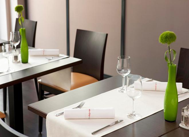 漢諾威城際酒店 - 漢諾威 - 漢諾威 - 餐廳