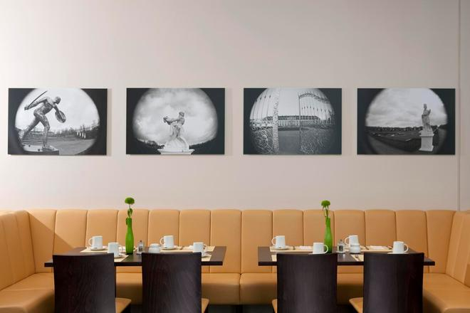 Intercityhotel Hannover - Αννόβερο - Εστιατόριο