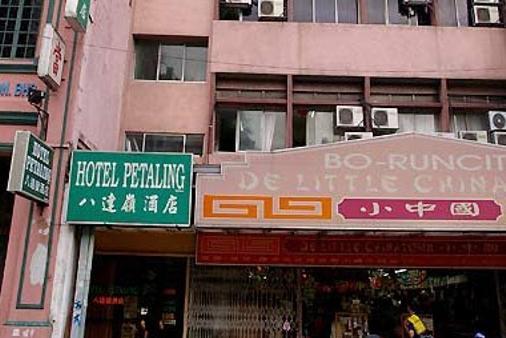 Hotel Petaling - Kuala Lumpur - Toà nhà