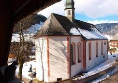 Hotel Hirschen - Menzenschwand - Outdoors view