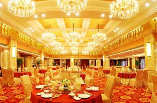 Henan Hairong Hotel - Zhengzhou - Banquet hall