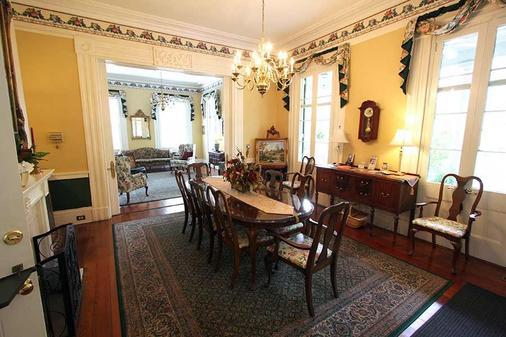 The Ashley Inn - Charleston - Dining room