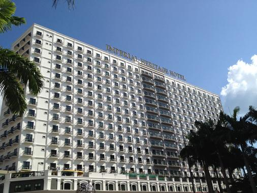 Imperial Heritage Melaka - Malacca - Κτίριο