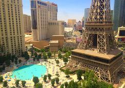 Bally's Las Vegas - Hotel & Casino - Las Vegas - Uima-allas