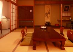 Yoshitsune Yukarinoyu Ubanoyu - Osaki - Room amenity